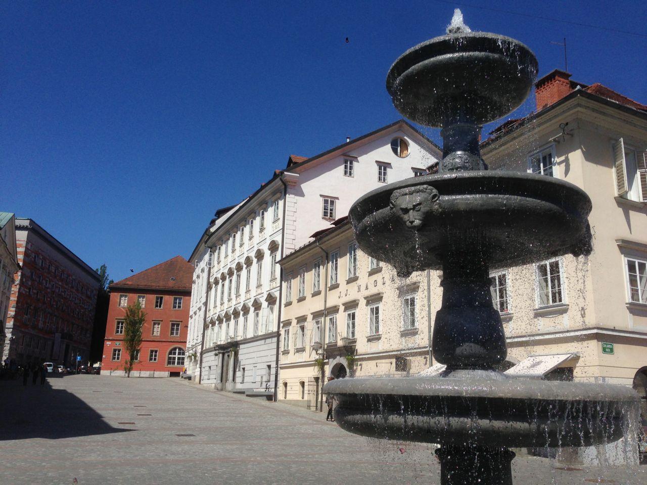 Slovenia 2015 - 31.jpg